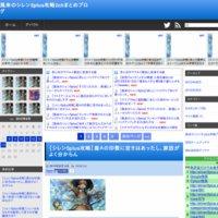 風来のシレン5plus攻略2chまとめブログ