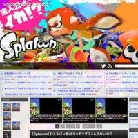 Splatoon 2chまとめblog